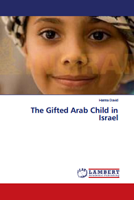 The Gifted Arab Child in Israel / חנה דויד