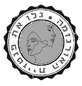 לוגו פנטזיית האורגזמה
