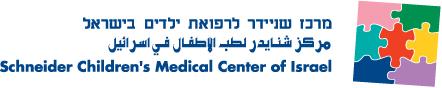 הסמכות החדשה - הכשרה לפסיכולוגים ומטפלים | מרכז שניידר לרפואת ילדים
