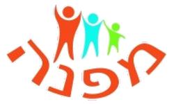 מפנה - בית ספר לטיפול משפחתי וזוגי