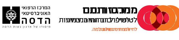 מרכז רותם