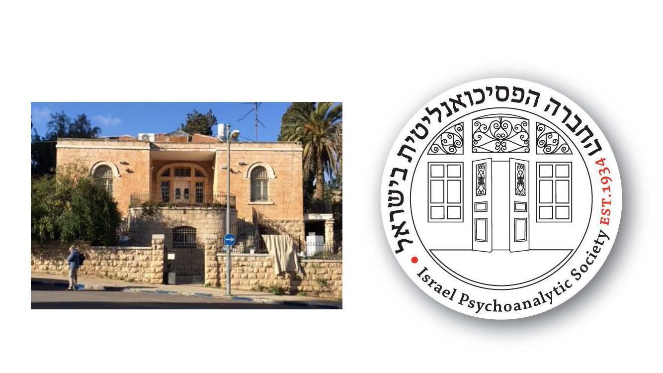 סמל החברה הפסיכואנליטית בישראל ובית דימטרי חנא
