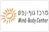המרכז לרפואת גוף נפש