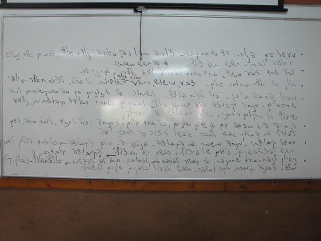 צילום של הלוח בכיתה, שעליו סיכמתי את עיקרי הדברים שהסטודנטים כתבו בתרגיל בנוגע לבלון.