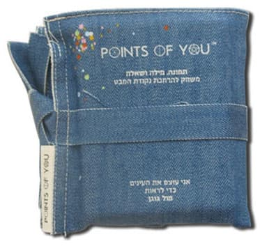 POINTS OF YOU- ����� ���� ����- ���� ������ ����� ����
